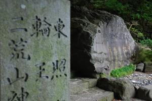 世界遺産 日光の社寺